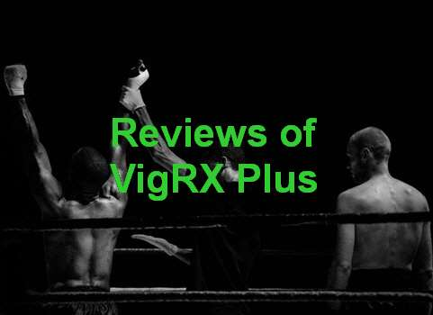 VigRX Plus In Indian Price