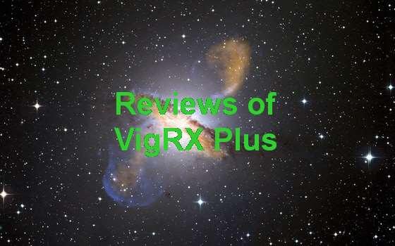 VigRX Plus Free Trial Offer
