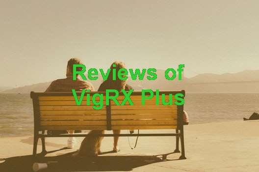 VigRX Plus For Free