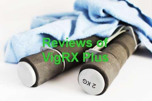 VigRX Plus Coupon Code 2018