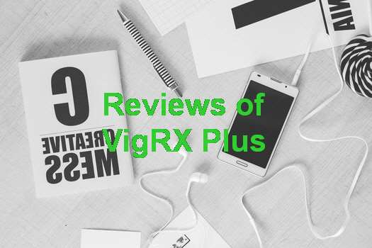 VigRX Plus Verification Code