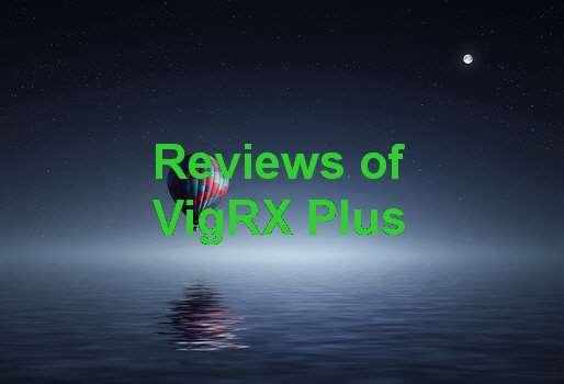 VigRX Plus Vs Virectin